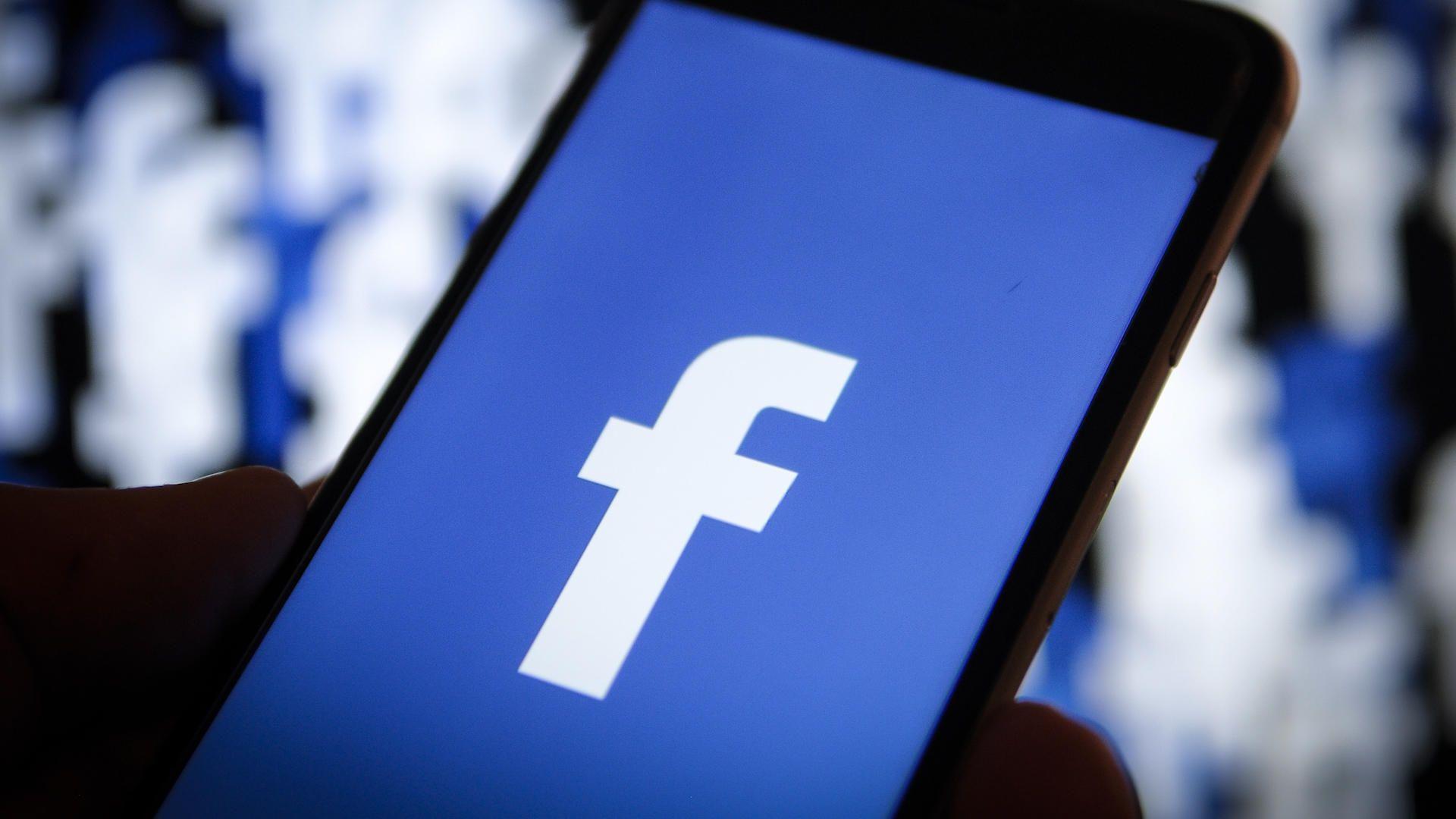 Facebook сегодня 15 лет